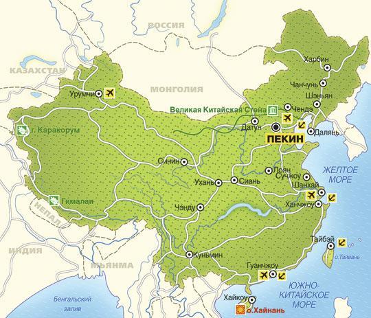 курорты Китая