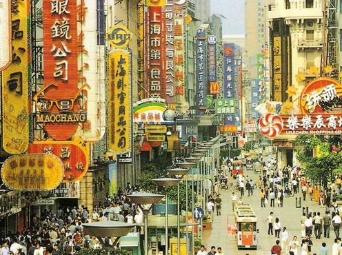 Отдых в Китае - лучшие цены