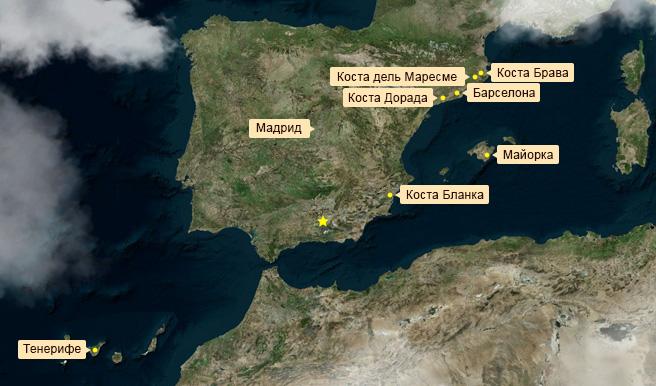 курорты для отдыха в испанию