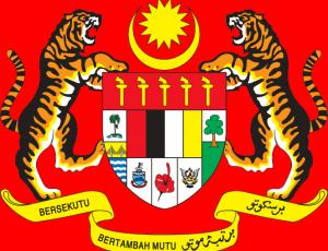 Герба Малайзии